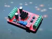 THB6128 Stepper Motor Driver Board 2A  24/28/39/42/57 Control Module
