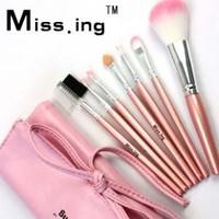 Miss . ing the trend of professional makeup brush classic 7 piece set blush brush loose powder brush eye shadow lip brush