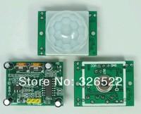 NEW PIR Sensor Human Body detecting module Pyroelectric HC-SR501 For Arduino MCU