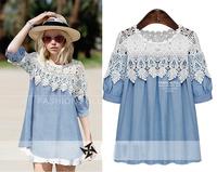 2014 new fashion large size women Lovely cowboy fight lace Loose stitching dress