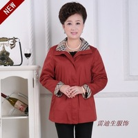 Quinquagenarian women's spring and autumn short design trench outerwear jacket spring 100% thin cotton outerwear plus size
