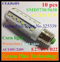 Free shipping 10 pcs 12W 42 LED 5630 5730 SMD E27 E14 B22 Corn Bulb Light Maize Lamp LED Bulb light LED Lighting Warm/Cool White