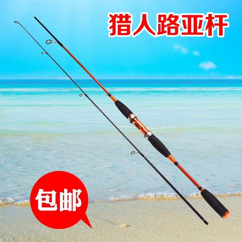 Fishing rod lure rod 1.8 meters lure rod set lure set ice fishing rod(China (Mainland))