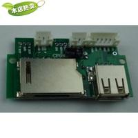 Mp3 decoder board mp3 module mp3 decoder sd 5v