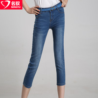 Summer women's denim capris female plus size ankle length trousers denim capris
