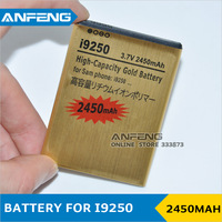 Brand New High Capacity 2450mah Battery for Samsung I9250(Galaxy Nexus) Prime Nexus 3 I515 EB-L1F2HVU