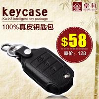 Kia k3 car key wallet 2013 sorento 2014 k5 car key cover genuine leather