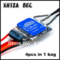 4pcs Mystery Star 12A Programable Brushless 12a Speed Controller ESC with BEC