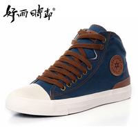 Men's classic casual lacing high canvas shoes solid color men's