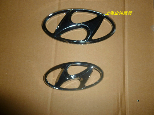 JAC Refine refine the network standard car standard car standard modern logo(China (Mainland))
