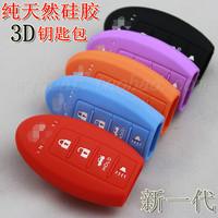 Infiniti refires fx35 fx45 g intelligent remote pure silica gel car key wallet set