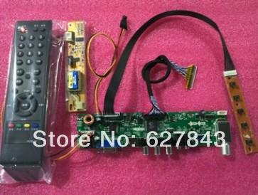 LCD TV board kit LP154W01 15.4inch screen multifunctional monitor DIY, VGA+AV+HDMI+TV lcd controller board kit(China (Mainland))