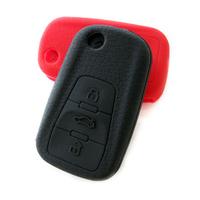 Roewe 350 genuine leather car silica gel key wallet key cover