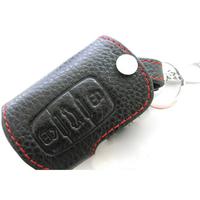 Junjie h530 fsv v5 genuine leather key wallet set