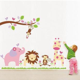 wallpaper kartun rumah tangga bertindak peran ofing taman singa gajah