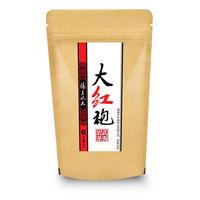 Top grade 50g Chinese Da Hong Pao Big Red Robe Oolong Tea Original Gift Tea Oolong China Healthy Care Dahongpao Wuyi Cliff Tea