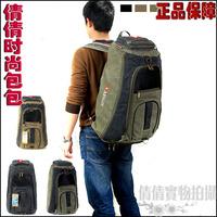 Man bag travel bag aerlis double-shoulder backpack one shoulder portable camping hiking fashion bag