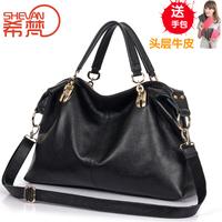 Women's handbag genuine leather female handbag first layer of cowhide black bag one shoulder cross-body