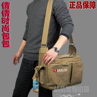 Aerlis man bag canvas bag shoulder bag messenger bag large capacity outdoor casual backpack