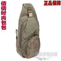 Aerlis man bag chest pack ride messenger shoulder bag casual bag outdoor travel bag