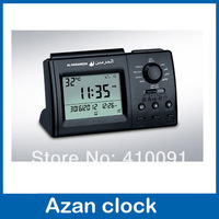 islam muslim azan prayer table  clock 1500 city Azan Clock Athan Adhan Qibla  Prayer  azan table clock best islamic gifts