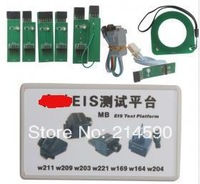 Cheapest MB EIS Test Platform in high quality !!!