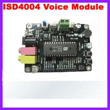 voice module price