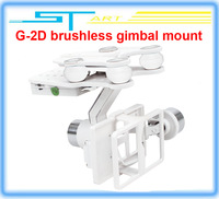 Drop shipping 2014 FPV parts original walkera G-2D brushless gimbal mount support ilook gogro3 camera gimbal for X350 pro X800