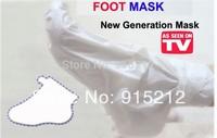 Косметическая маска для лица Unbranded 6 = 3pairs = 3bag , S8