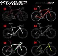 new bike frame wilier cent1 SR carbon frameset road bicycle carbon frame and fork size s/M/L 2014 NEW BIKE carbon frame oem
