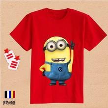 child t shirt promotion