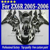Wholesale - Motocycle fairings set for Kawasaki Ninja ZX6R 636 05 06 ZX-6R 2005 ZX 6R 2006 glossy black Corona SH52 fairing set