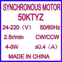 New 50KTYZ Gear Synchronous motor 220 - 240V 6W 2.5RPM 2.5 w/ capacitor