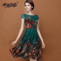 Ink 2014 summer vintage print chiffon one-piece dress slim medium-long female one-piece dress