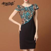 Ink 2014 summer elegant formal o-neck slim leopard print lace patchwork short-sleeve dress