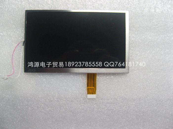 Original auo7 a070fw03 v8 display car dvd backlight ccfl display(China (Mainland))
