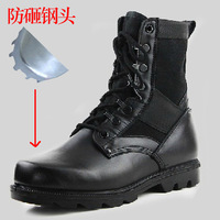 Boots male steel head steel boots black 07 combat boots spring and autumn warm boots male