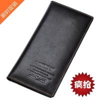 2014 male wallet male long design PU