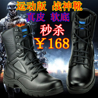 Male spring and autumn boots male boots genuine leather boots high men's boots martin boots single boots outdoor boots