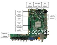 SIS 220 V6.0