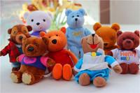Skirt bear doll dolls plush toy decoration gift