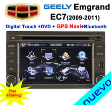 car dvd gps navigation price