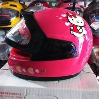 Ak802 child helmet kt cat super man ottoman