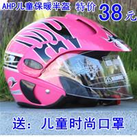 Male female child motorcycle helmet car battery helmet thermal child helmet child helmet