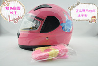 203 helmet abs child thermal green safety helmet
