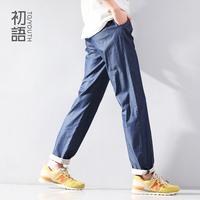 Casual long trousers 2014 summer women's loose 100% cotton harem pants jeans female