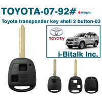 Toyota transponder key shellToyota transponder key shell 2 button-92#