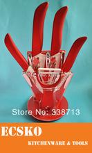 ceramic knife promotion
