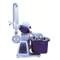 SCILOGEX RE100-Pro Rotary Evaporator, Vertical Coiled Condenser FREE SHIPPING