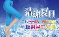 fashion Summer women's plus size elastic legging female candy color high waist capris trousers pants